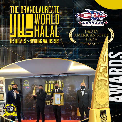 US Pizza Malaysia About Award World Halal Bestbrands