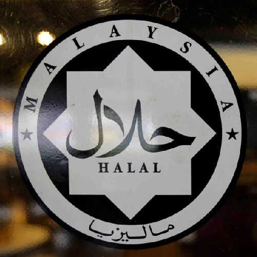 US Pizza Malaysia About Halal Certified